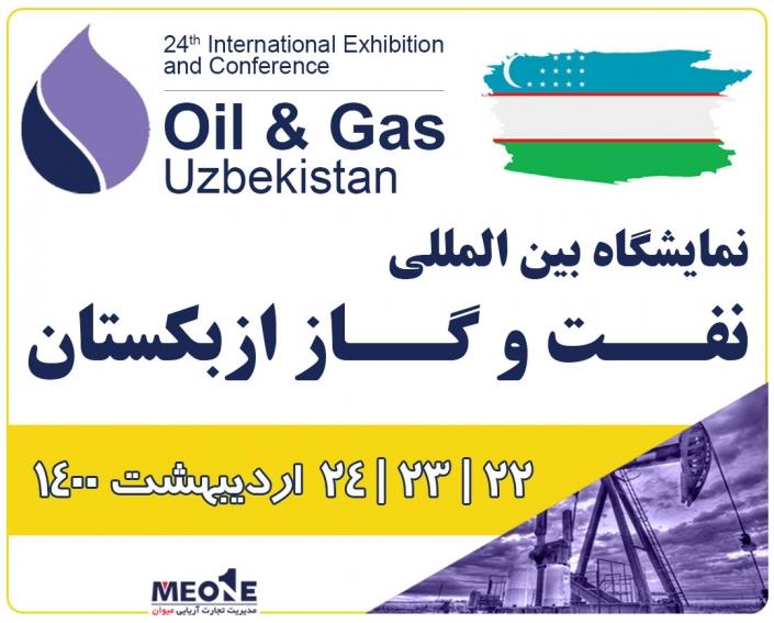 Oil & Gas Uzbekistan