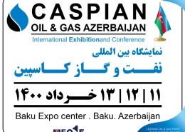 Caspian Oil & Gas