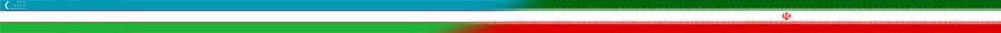 flag mix iran uzbekistan